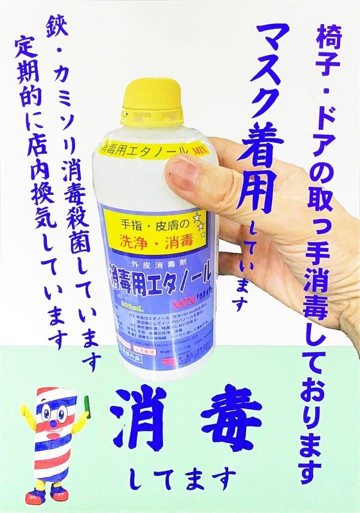 shodoku-720x1024